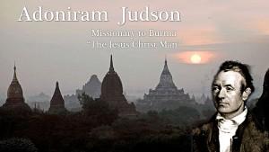 Adoniram-Judson-Large